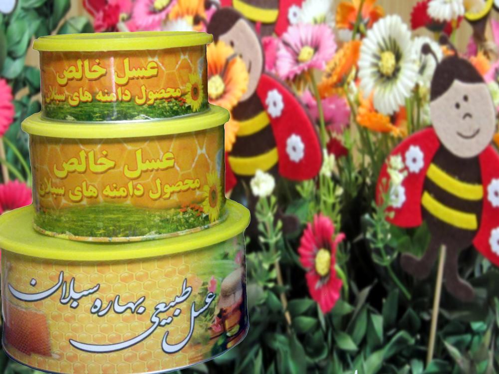 تیزر تبلیغاتی عسل مهرنوش در صدا و سیمای استان ها