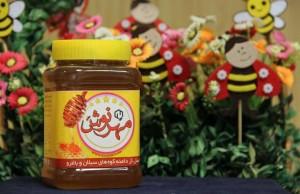 عسل شهد معمولی یک کیلویی